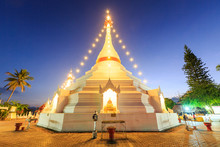 Wat Phra That Doi Kong Mu Temp...