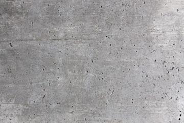 Tekstura tło ścian betonowych