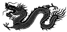 Silhouette Of Chinese Dragon C...
