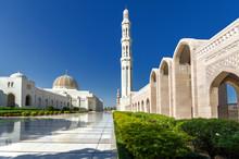 Sultan Qaboos Grand Mosque / T...