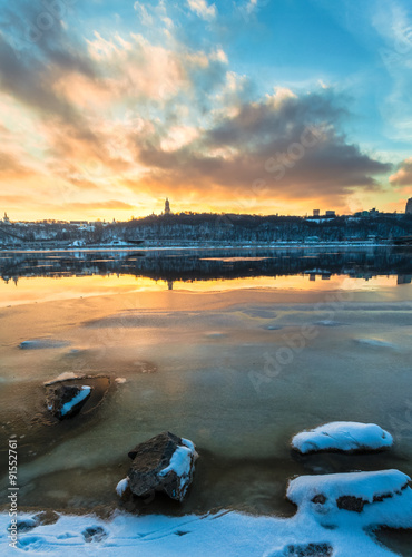 Photo Stands Kiev The Dnieper river is frozen.