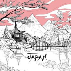 NaklejkaJapan Landscape Background