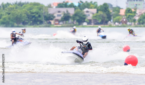 Poster Nautique motorise Jetski Northeastern Thailand Championship 2015