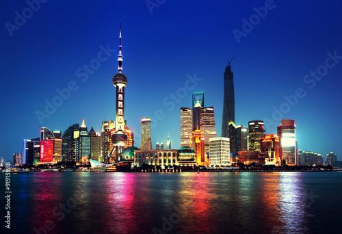 Foto op Aluminium Shanghai Shanghai at night, China