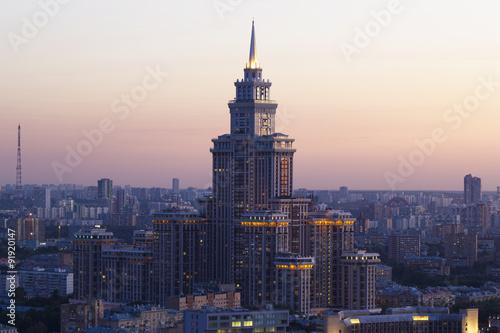 Fototapeta Landscape Moscow city, Moscow, Russia obraz na płótnie