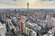 canvas print picture - Hillbrow Tower - Johannesburg, South Africa