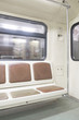 The image of empty subway carriages
