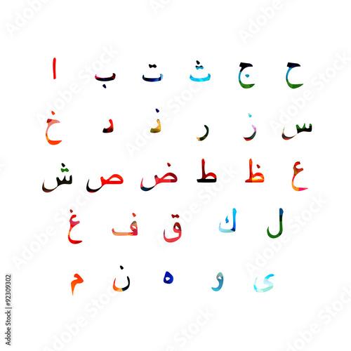 Fotografie, Obraz  Colorful Arabic alphabet design