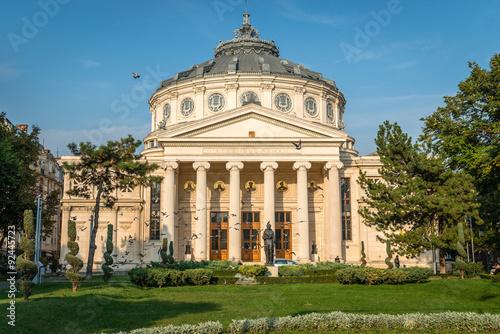 Photo Romanian Athenaeum  in Bucharest, Romania