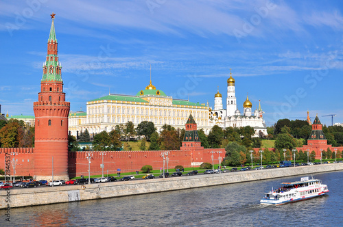 Photo  View of the Kremlin and riverside of Moscow city centre
