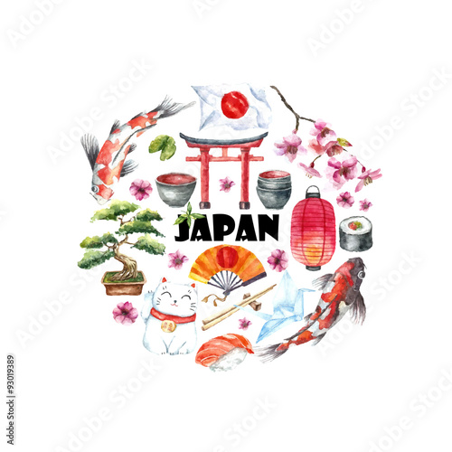 Photo  Watercolor set of Japan.