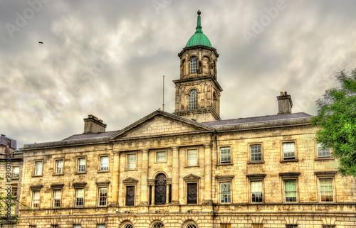 Zdjęcie XXL Rotunda Maternity Hospital w Dublinie - Irlandia