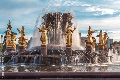 In de dag Fontaine USSR symbol
