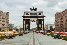 Triumphal Arch Of Moscow To Commemorate Russia's Victory Over N