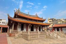 Confucius Temple In Changhua, Taiwan