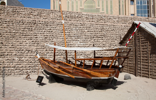 Photo  Dubai museum