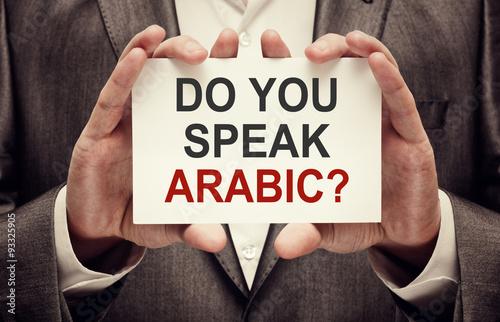 Fotografie, Obraz  Do You Speak Arabic