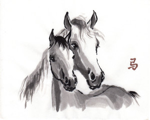 Mare with foal oriental ink painting with Chinese hieroglyph