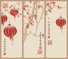 Set Of Banners In Chinese Style With A Branch Of A Tree And Chinese Lanterns