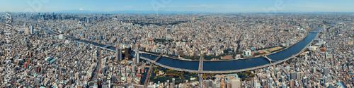 Tokyo - 94107527