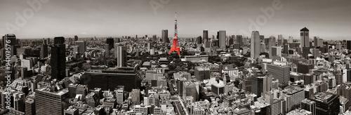 Poster Tokyo Tokyo Skyline