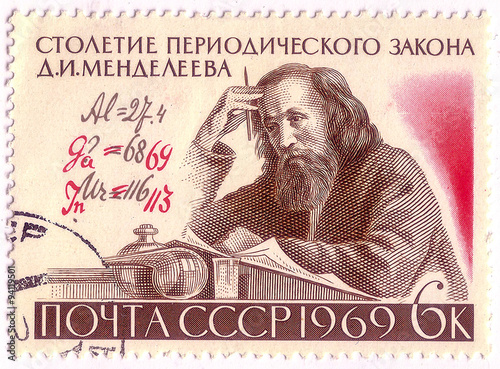 Photo  USSR - CIRCA 1969: A stamp printed in USSR shows D