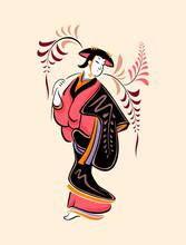 Japanese Folk-art - Wisteria M...