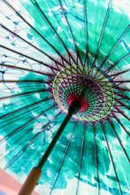 Chinese Umbrella Photographed ...