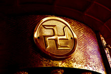 Golden Swastika At A Temple In Japan