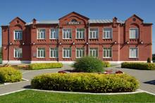 School In The Town Of Kolomna