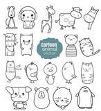 Fototapeta Fototapety na ścianę do pokoju dziecięcego - Cartoon animal icons set. vector illustration