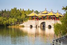 Beautiful Yangzhou Five Pavili...