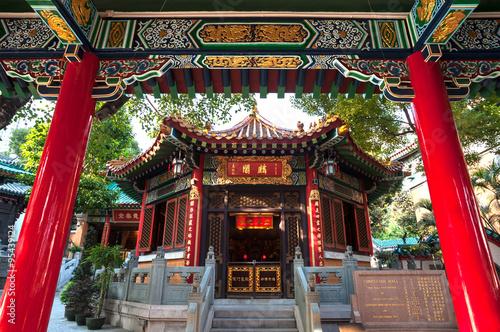 Confucian hall at Wong Tai Sin temple, Hong Kong Canvas-taulu