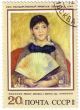 USSR - CIRCA 1973: A Stamp Pri...