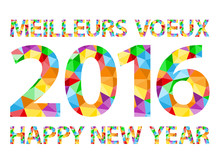 """CARTE BILINGUE """"MEILLEURS VOEUX 2016 HAPPY NEW YEAR"""""""