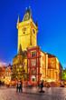 PRAGUE,CZECH REPUBLIC- SEPTEMBER 12, 2015:Astronomical Clock(Sta
