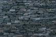 Brick wall made of stone
