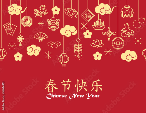 Fotografía  Chinese New Year background,card print ,seamless