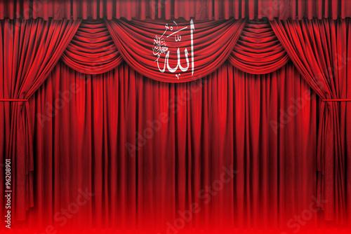 Fotografie, Obraz  Perde Üstünde Allah Yazısı