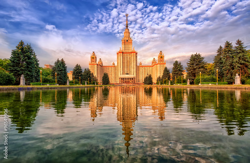 Photo  Moscow State University Building, Russian Federation