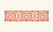 Byzantine Traditional Ornament
