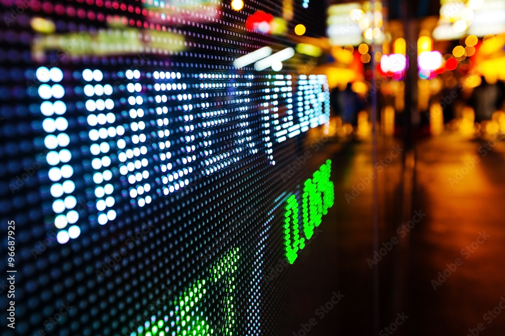 Fototapety, obrazy: Hong Kong display stock market