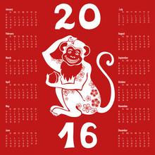 Calendar 2016.Chinese Zodiac M...