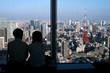 Japanese couple enjoying the view of Tokyo