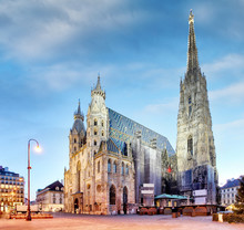 Vienna, St. Stephan Cathedral, Austria, Nobody
