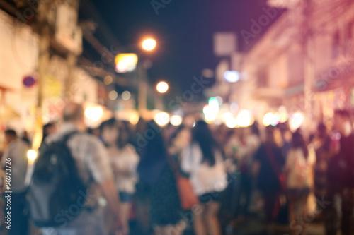 Zdjęcie XXL rozmycie ludzi chodzących