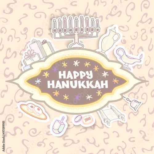 Happy hanukkah chanukah traditional jewish holiday doodle symbols happy hanukkah chanukah traditional jewish holiday doodle symbols sticker set ink draw vector illustration shine m4hsunfo