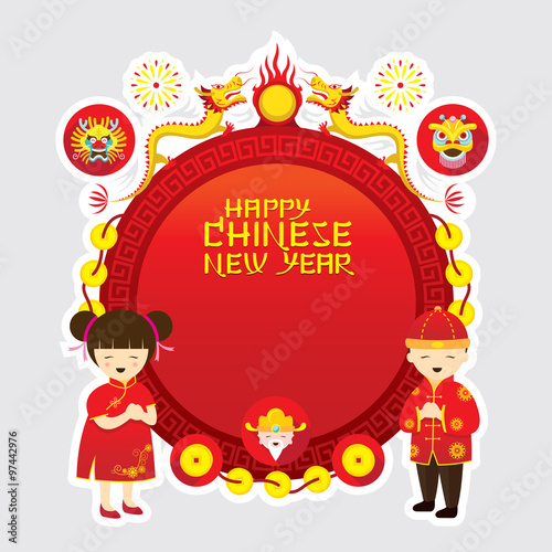 Chinese New Year Frame Boy And Girl Traditional Celebration China