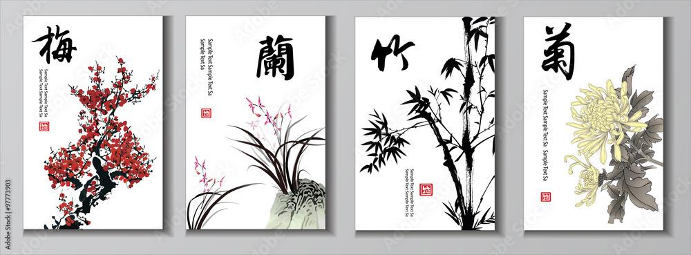 Fototapeta Chinese painting set. Chinese characters: cherry orchid bamboo mum