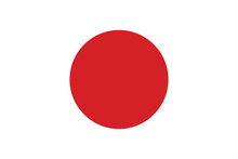 Vector Of Japanese Flag.